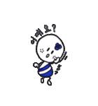 キューティーコロンちゃん(韓国語ver.)(個別スタンプ:36)
