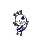 キューティーコロンちゃん(韓国語ver.)(個別スタンプ:37)