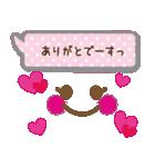 かわいい女の子顔文字♥【敬語/先輩/年上】(個別スタンプ:01)