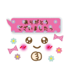 かわいい女の子顔文字♥【敬語/先輩/年上】(個別スタンプ:02)
