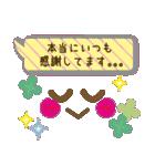 かわいい女の子顔文字♥【敬語/先輩/年上】(個別スタンプ:03)