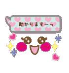 かわいい女の子顔文字♥【敬語/先輩/年上】(個別スタンプ:04)