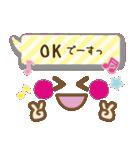 かわいい女の子顔文字♥【敬語/先輩/年上】(個別スタンプ:05)
