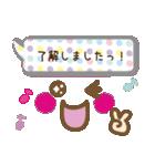 かわいい女の子顔文字♥【敬語/先輩/年上】(個別スタンプ:06)
