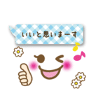かわいい女の子顔文字♥【敬語/先輩/年上】(個別スタンプ:07)