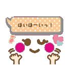 かわいい女の子顔文字♥【敬語/先輩/年上】(個別スタンプ:08)