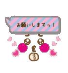 かわいい女の子顔文字♥【敬語/先輩/年上】(個別スタンプ:09)