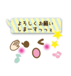 かわいい女の子顔文字♥【敬語/先輩/年上】(個別スタンプ:10)