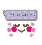 かわいい女の子顔文字♥【敬語/先輩/年上】(個別スタンプ:11)