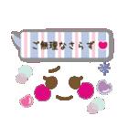 かわいい女の子顔文字♥【敬語/先輩/年上】(個別スタンプ:12)