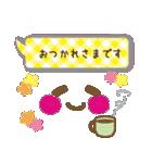 かわいい女の子顔文字♥【敬語/先輩/年上】(個別スタンプ:13)