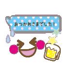 かわいい女の子顔文字♥【敬語/先輩/年上】(個別スタンプ:14)