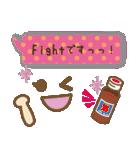 かわいい女の子顔文字♥【敬語/先輩/年上】(個別スタンプ:15)