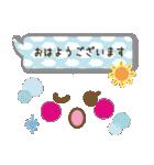 かわいい女の子顔文字♥【敬語/先輩/年上】(個別スタンプ:17)