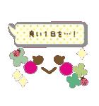 かわいい女の子顔文字♥【敬語/先輩/年上】(個別スタンプ:18)
