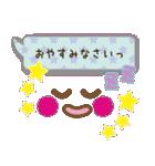かわいい女の子顔文字♥【敬語/先輩/年上】(個別スタンプ:19)