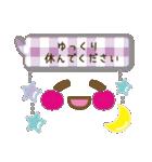 かわいい女の子顔文字♥【敬語/先輩/年上】(個別スタンプ:20)