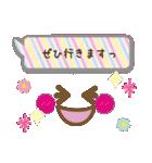 かわいい女の子顔文字♥【敬語/先輩/年上】(個別スタンプ:21)