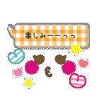 かわいい女の子顔文字♥【敬語/先輩/年上】(個別スタンプ:22)
