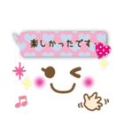 かわいい女の子顔文字♥【敬語/先輩/年上】(個別スタンプ:23)
