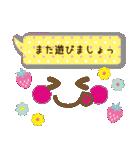 かわいい女の子顔文字♥【敬語/先輩/年上】(個別スタンプ:24)