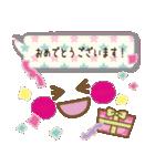 かわいい女の子顔文字♥【敬語/先輩/年上】(個別スタンプ:26)