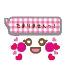 かわいい女の子顔文字♥【敬語/先輩/年上】(個別スタンプ:27)
