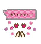 かわいい女の子顔文字♥【敬語/先輩/年上】(個別スタンプ:28)