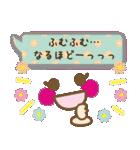 かわいい女の子顔文字♥【敬語/先輩/年上】(個別スタンプ:29)
