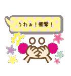 かわいい女の子顔文字♥【敬語/先輩/年上】(個別スタンプ:30)
