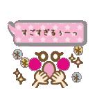 かわいい女の子顔文字♥【敬語/先輩/年上】(個別スタンプ:31)