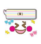 かわいい女の子顔文字♥【敬語/先輩/年上】(個別スタンプ:32)