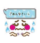 かわいい女の子顔文字♥【敬語/先輩/年上】(個別スタンプ:33)