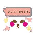 かわいい女の子顔文字♥【敬語/先輩/年上】(個別スタンプ:35)