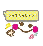 かわいい女の子顔文字♥【敬語/先輩/年上】(個別スタンプ:37)