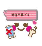 かわいい女の子顔文字♥【敬語/先輩/年上】(個別スタンプ:38)