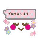 かわいい女の子顔文字♥【敬語/先輩/年上】(個別スタンプ:40)