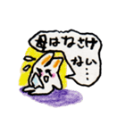 眠いけど親心(個別スタンプ:21)