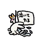 眠いけど親心(個別スタンプ:24)