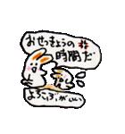 眠いけど親心(個別スタンプ:40)