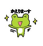 帰るコールするカエル。帰宅蛙。かえる連絡(個別スタンプ:02)