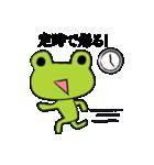 帰るコールするカエル。帰宅蛙。かえる連絡(個別スタンプ:03)
