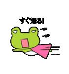 帰るコールするカエル。帰宅蛙。かえる連絡(個別スタンプ:04)