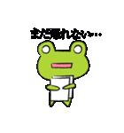 帰るコールするカエル。帰宅蛙。かえる連絡(個別スタンプ:05)