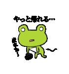 帰るコールするカエル。帰宅蛙。かえる連絡(個別スタンプ:08)