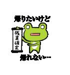 帰るコールするカエル。帰宅蛙。かえる連絡(個別スタンプ:09)