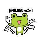 帰るコールするカエル。帰宅蛙。かえる連絡(個別スタンプ:10)