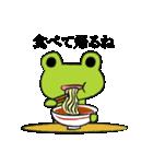 帰るコールするカエル。帰宅蛙。かえる連絡(個別スタンプ:11)