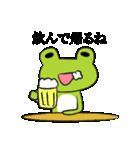 帰るコールするカエル。帰宅蛙。かえる連絡(個別スタンプ:12)