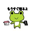 帰るコールするカエル。帰宅蛙。かえる連絡(個別スタンプ:13)